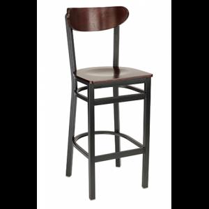 Ronnie Bar stool
